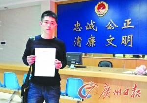 阿海向榕城区法院提交国家赔偿申请书。