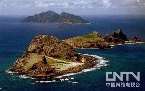日本东京政府称欲从私人手中购买钓鱼岛