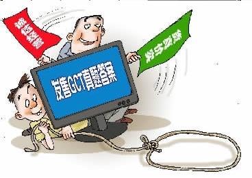 网络推销诈骗:考前提供考试题诈骗