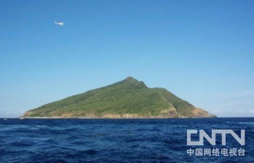东京都提钓鱼岛开发报告 拟将其定为海上境界线