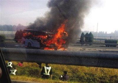 德国医生代表团天津遇车祸 导致6死14伤(图)