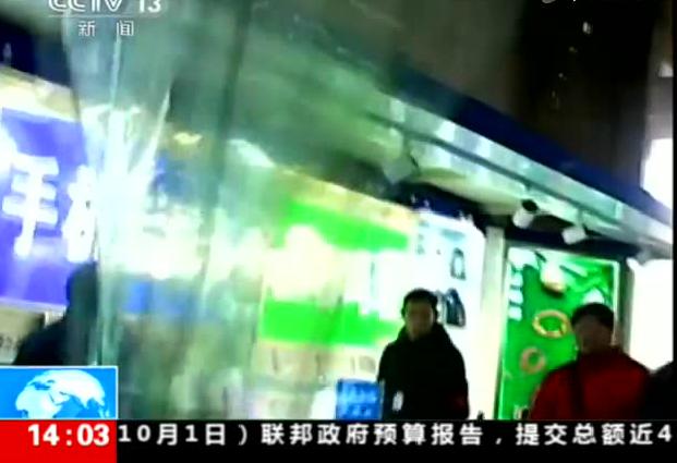 """揭秘黄牛春运网络抢票""""秘诀"""""""