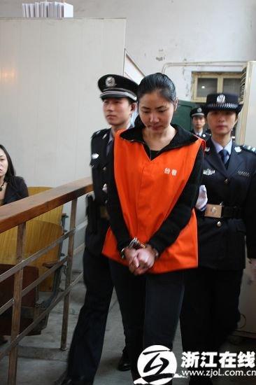 相亲节目女嘉宾陈明月因交通肇事获刑4年半
