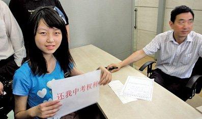高清图—超生偷税非户籍占海特在上海正确公平教育权利