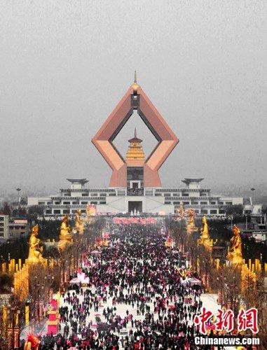 陕西法门寺大年初一游客超28万人次(图)