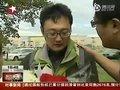视频:新西兰地震失踪华人家属公园追思亲人