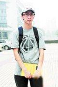 中南大学研究员刘路