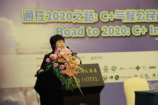 王香奕:C+气候公民超越行动计划及参与方式