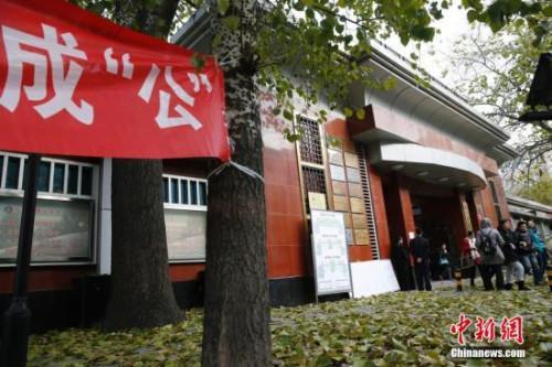 国考民盟中央办公厅一职位竞争比已达9837:1
