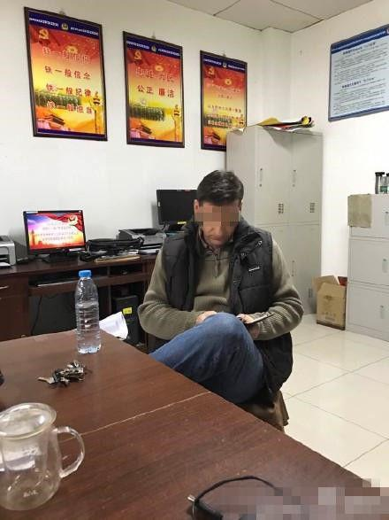 奔驰中国高管被指辱华还喷辣椒水 北京警方回应