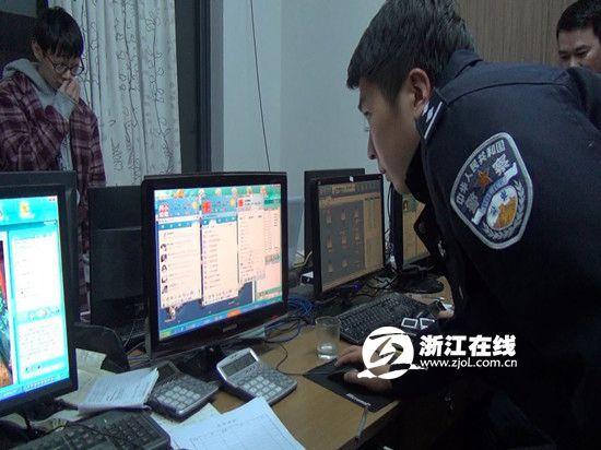 名校高材生创网络赌博平台落网 涉案金额超1亿