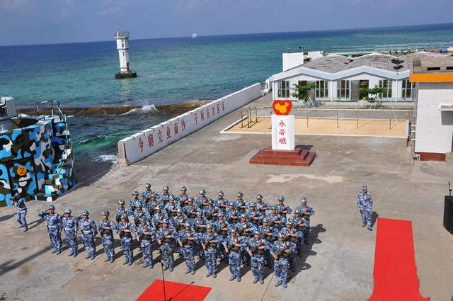"""台媒:中国南海岛礁或成拦截美军""""第一岛链"""" - 海阔山遥 - ."""