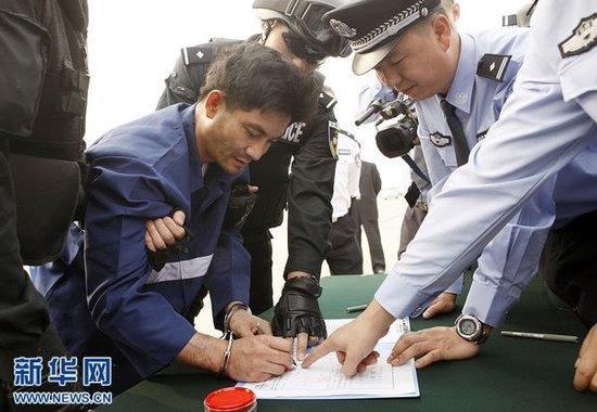 警方披露湄公河惨案元凶糯康抓获押解过程(图)