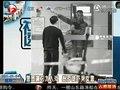 视频:男警员演习时扮歹徒太入戏吓哭女警