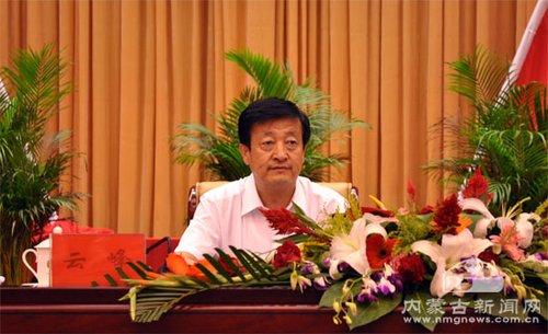 全国部分省市政协信息化工作培训暨经验交流会在内蒙古召开