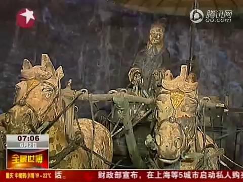 视频:秦陵铜车马亮相中国馆 替换清明上河图
