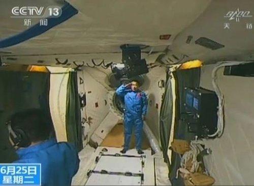 神十飞船将于26日8时许返回地面 现状态良好