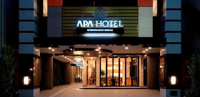 日本极右政党在APA酒店成立:若夺权就和韩国断交