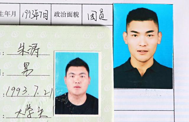 安徽259斤胖小伙瘦身成男神 半年瘦过百斤