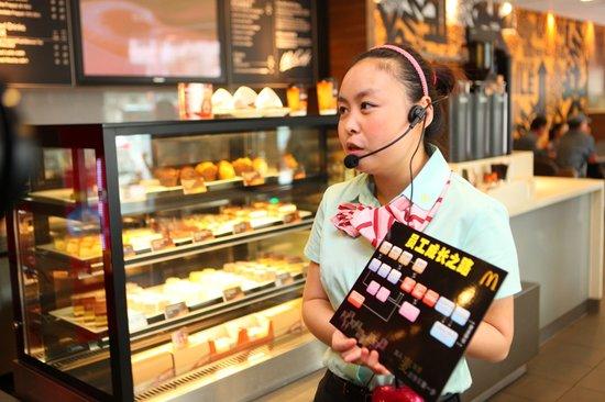 麦当劳推全景式招聘 为年轻人职业起步敞开大门