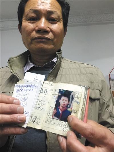 儿子救人溺亡 失独父亲奔走 16 年讨见义勇为称号