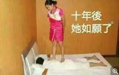 男子带前女友找现任要补偿费,拜托,劈腿的是你好吗!