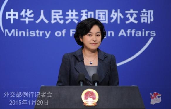外交部:大量中国公民被困缅北报道不实