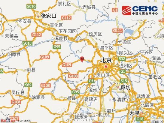北京门头沟区(非天然)发生2.6级地震 震源深度0千米