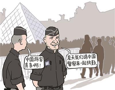 中国警察或将在巴黎景点巡逻 执勤时兼做翻译