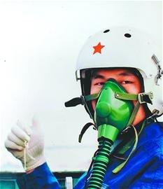 飞行员为避免飞机坠落济南市区放弃跳伞牺牲