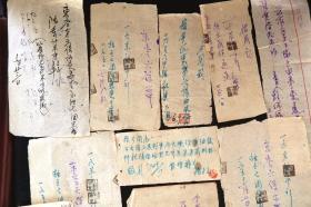 7月29日,汝城县三江口瑶族镇,展示的64年前解放军借据。图/通讯员安新志