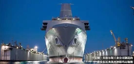 美军舰厂商欲购中国船坞 专家:中国造船水平世界领先