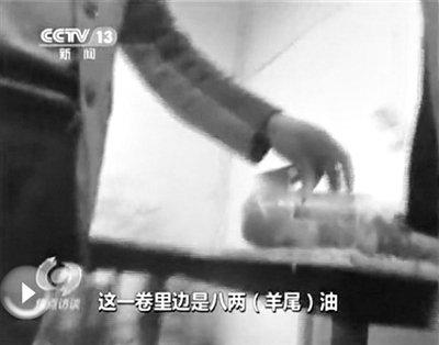 山东阳信厂家用鸭肉注水冒充羊肉 标签随意贴