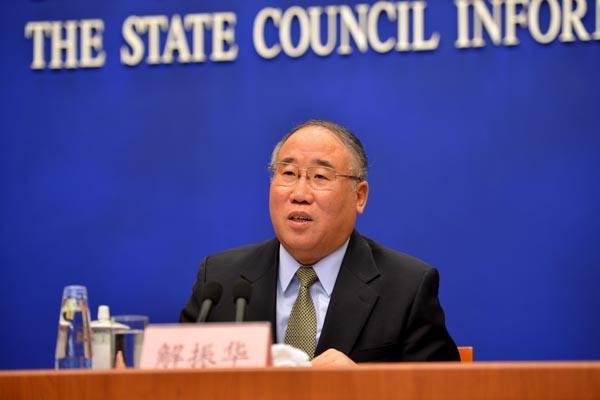 发改委:发展非化石能源 到2030年实现APEC蓝