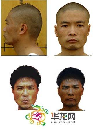 重庆警方悬赏50万通缉持枪抢劫案嫌犯周克华