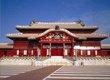 1879:日本吞并琉球后中国的朝野反应