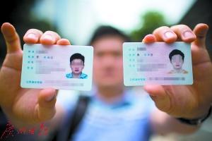 男子身份证被盗用留案底 屡被派出所调查