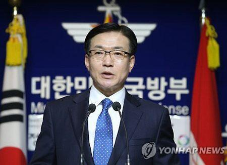 韩国防部回应停止部署萨德要求:遵照最高统帅方针 将研讨