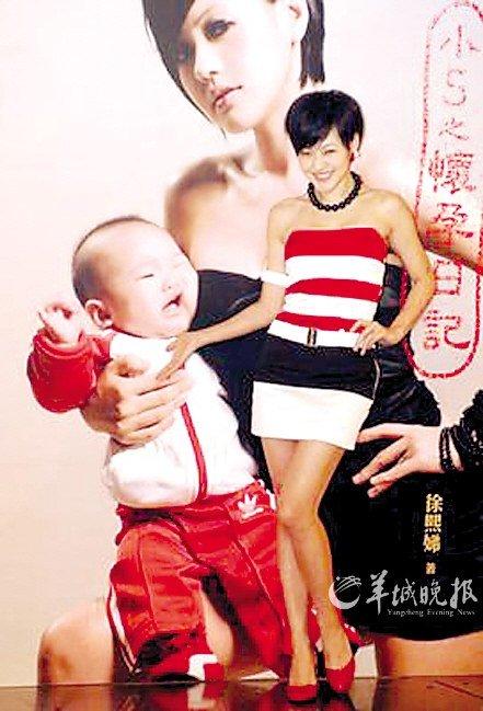 """46.5%!中国剖腹产率""""世界第一"""""""