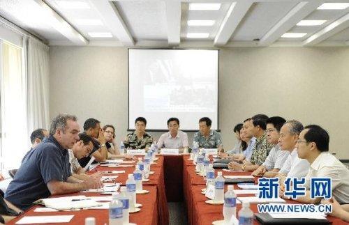 美威胁称为展示美意志与中国对抗投入不设上限
