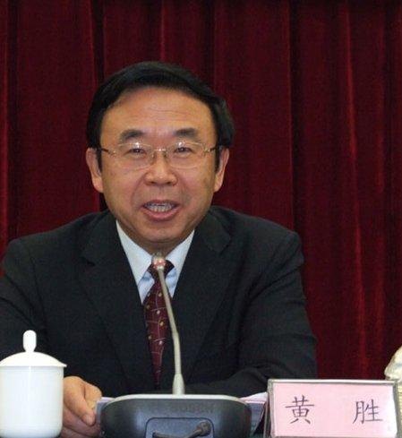 山东原副省长黄胜受贿1223万一审被判无期徒刑