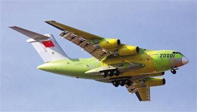 运20大型运输机首飞。