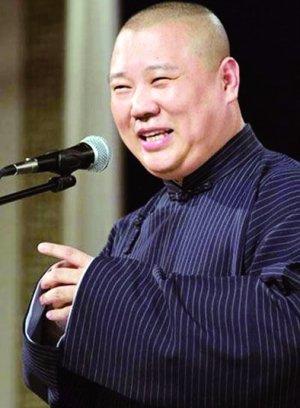 南方人物周刊2011魅力50人候选人:郭德纲