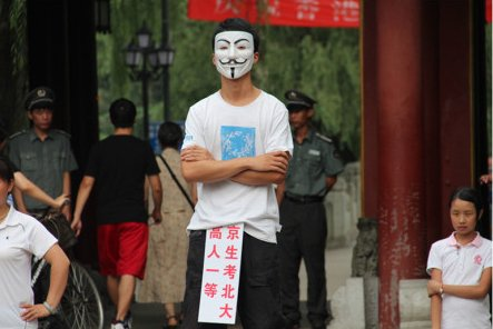 """河南网友送""""北京人大学""""匾给北大被警方扣留"""
