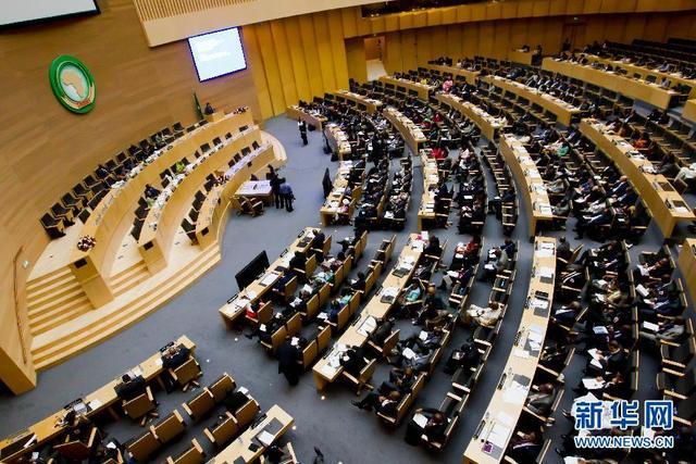 俄罗斯退出国际刑事法院 俄官方回应:为了捍卫国家利益