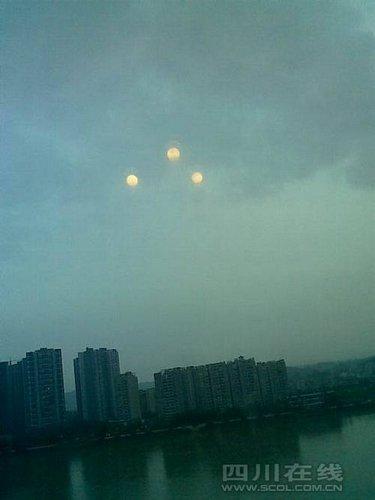 """四川乐山出现""""三个太阳"""" 可能为幻日现象"""