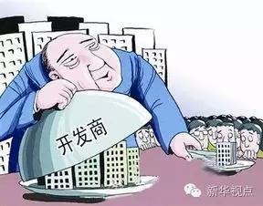 场外配资 楼市三大销售乱象:未批先售、哄抬房价、场外配资