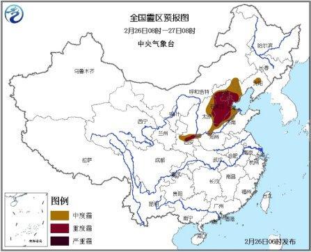 中央气象台:华北大范围雾霾今日夜间起将逐步消散