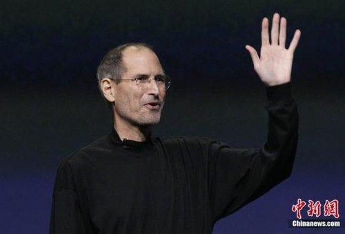 苹果公司创始人乔布斯逝世 享年56岁
