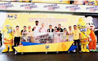 """今年的NBA中国赛,一瓶饮料燃爆了老生常谈的""""梦想"""""""